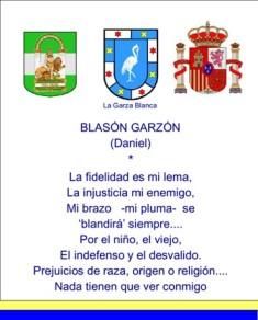 BLASÓN GARZÓN (Daniel)