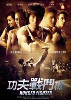 Kungfu Fighter 2014 poster