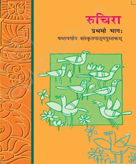 Sanskrit class-6