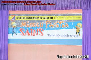 Sains, Pendidikan Di malaysia, malaysian Photographer by school, School photographer