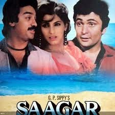 Movie  Saagar  1985   Saagar 1985
