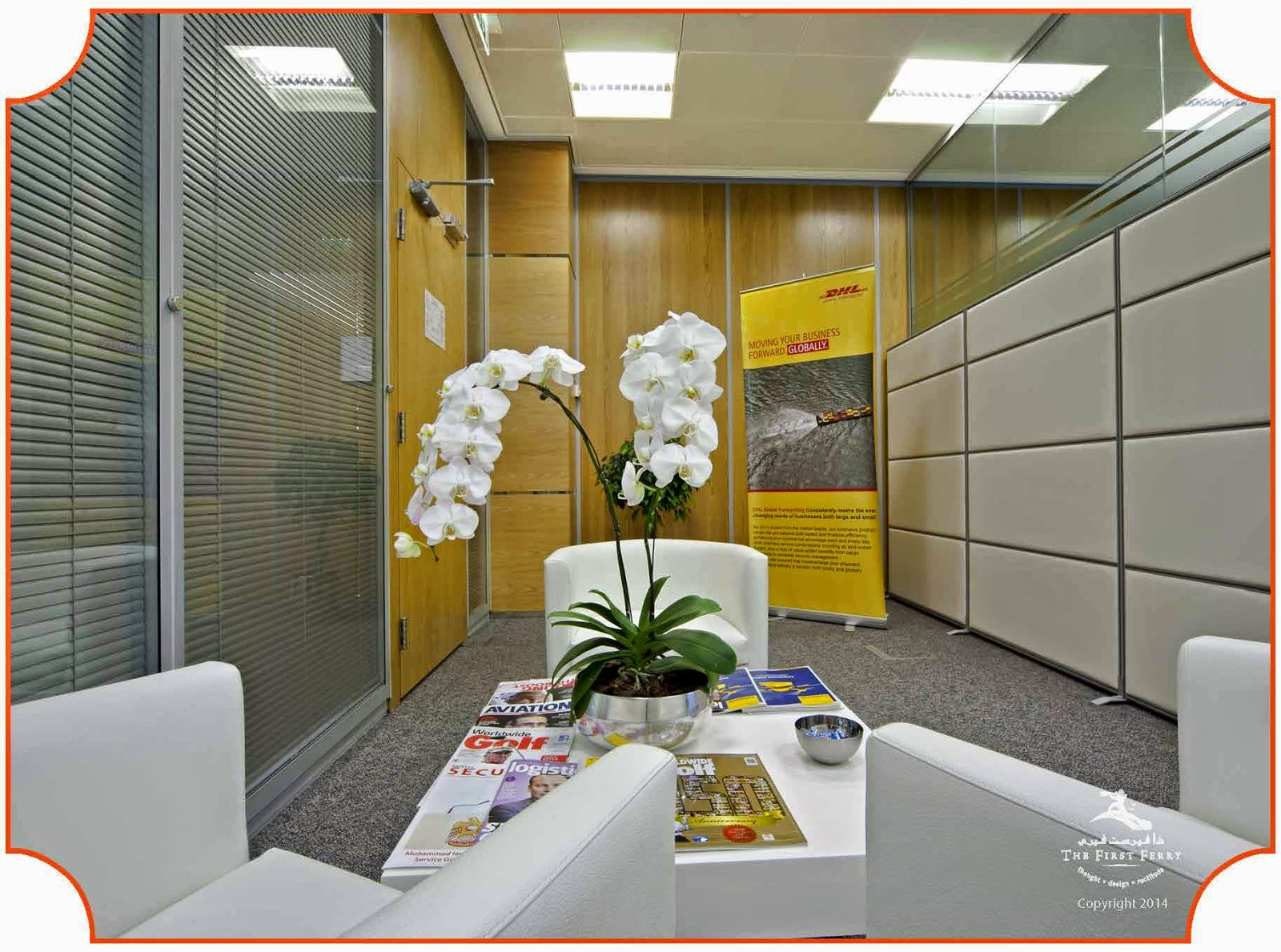 offices of DHL, the global giant in DWC, Dubai
