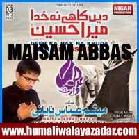 http://ishqehaider.blogspot.com/2013/11/maisam-abbas-nayani-nohay-2014.html
