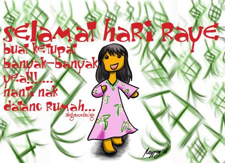 Kad Raya Kartun Lawak 2012 / Kad Hari Raya Digital 2012