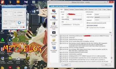 Internet Gratis Telkomsel