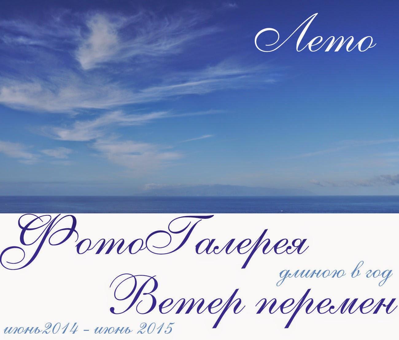 http://vadimovna-pastime.blogspot.ru/2014/06/summer-gallery.html#comment-form