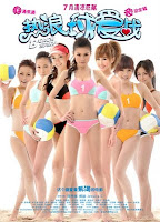 Beach Spike (2011)