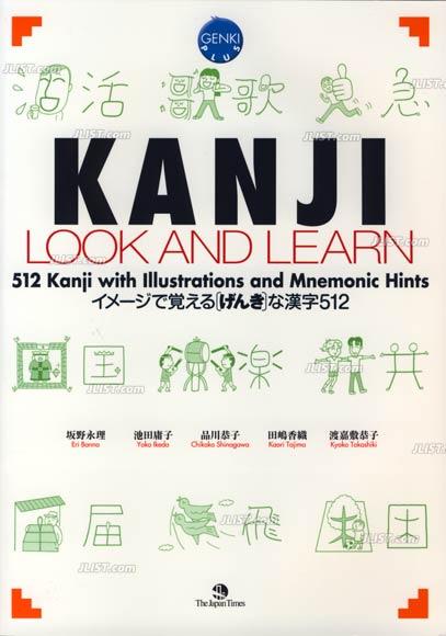 http://3.bp.blogspot.com/-Ddz247aJrbk/UMxkITJYAGI/AAAAAAAABgQ/gD95b1Puesc/s1600/Genki+Plus+Kanji+Look+and+Learn.jpg