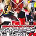 Super Hero Taisen Z | Kyoryuzin executa o 'Rider Kick de Wizard