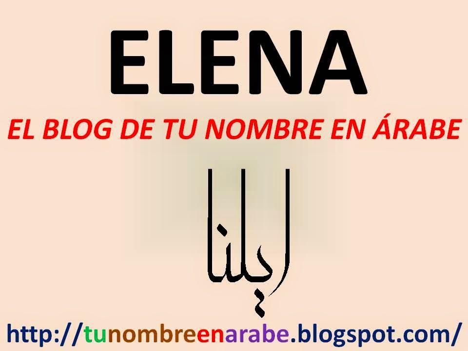 ELENA EN ARABE TATUAJE