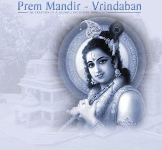 Prem Mandir Inauguration in February 2012 with the blessings of Jagadguru Kripaluji Maharaj