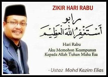 Zikir Rabu