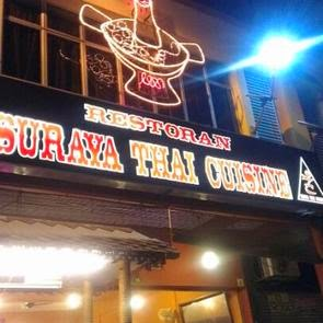 Suraya Seafood bangi