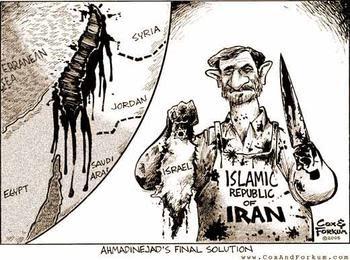 la proxima guerra iran israel guerra callejera