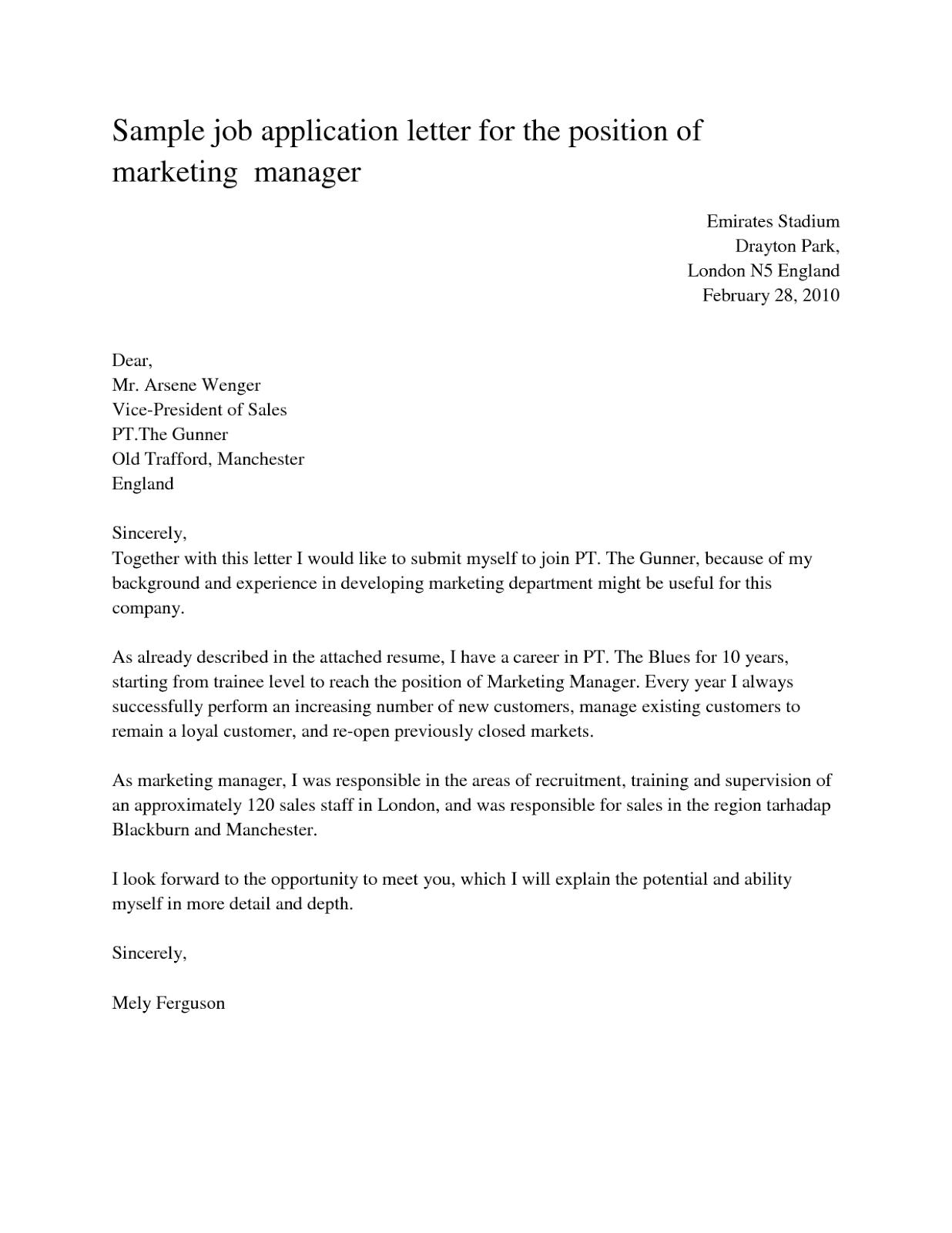 job application letter sample 5
