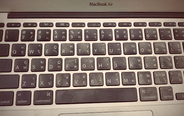 тайская клавиатура