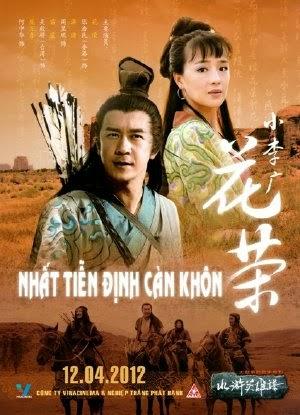 Nhất Tiễn Định Càn Khôn - Nhat Tien Dinh Can Khon