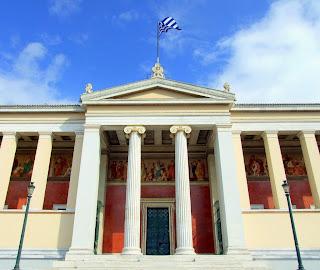 Tα 5 ελληνικά ΑΕΙ που είναι στα καλύτερα διεθνώς...