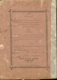 AL-FATAWA AL-FATHONIYYAH