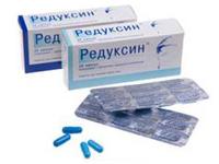 Купить билайт в аптеках москвы