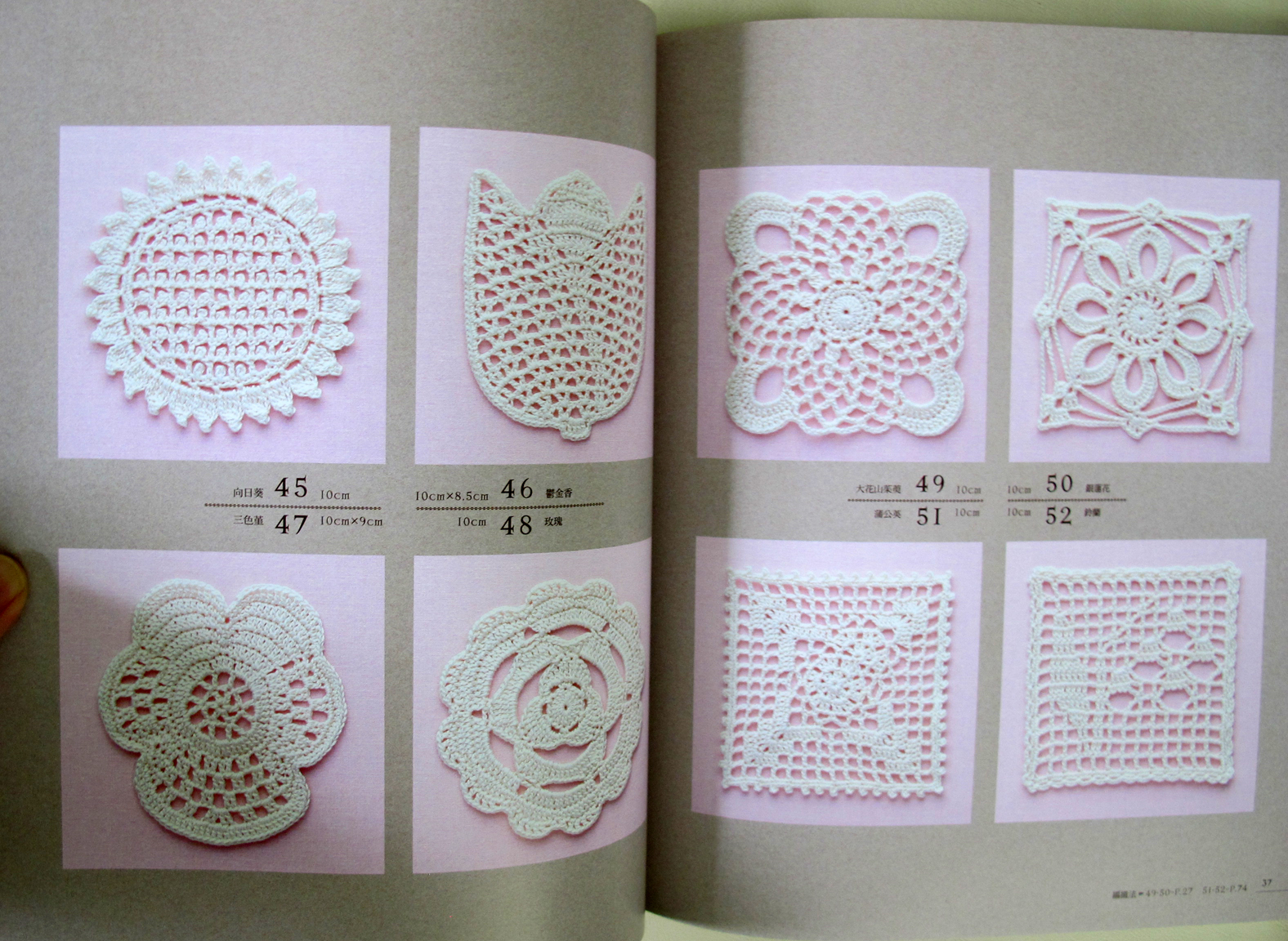 Crochet Pattern Books : ... Crochet Book - Crochet Girls Patterns Japanese Crochet Book - Crochet