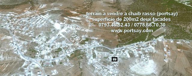 terrain a vendre a chaib rasso (portsay)