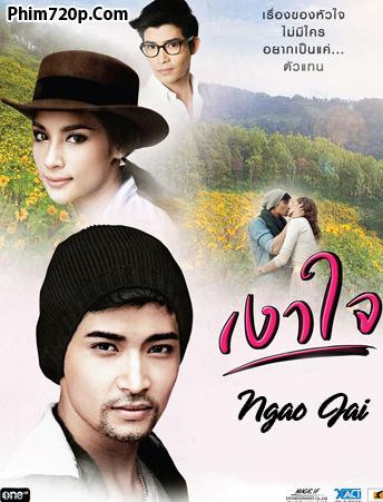 Ngao Jai 2015 poster