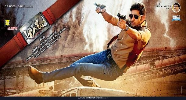 Aagadu (2014) Telugu Full Movie