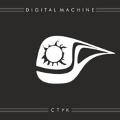 "DIGITAL MACHINE ""Стук"" Кино кавер"