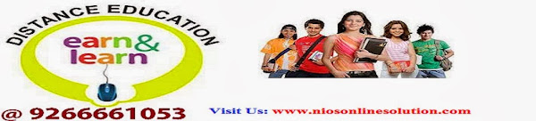 NIOS ONLINE SOLUTION|Admission in Distance Learning Courses-2014