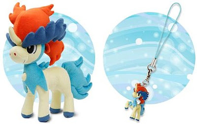 Keldeo Plush Figure strap PokeCenJP