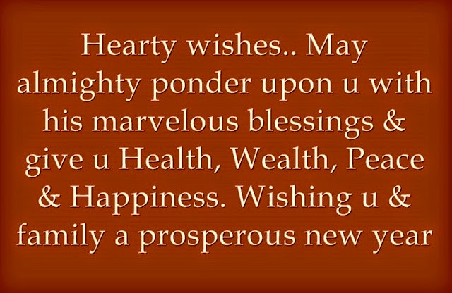 Lovely Happy New Year Sms Wishes Facebook Whatsapp Status!