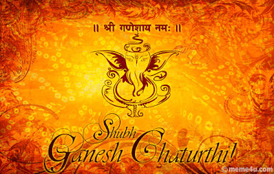 Ganesh Chaturthi 2013 wishes in Telugu