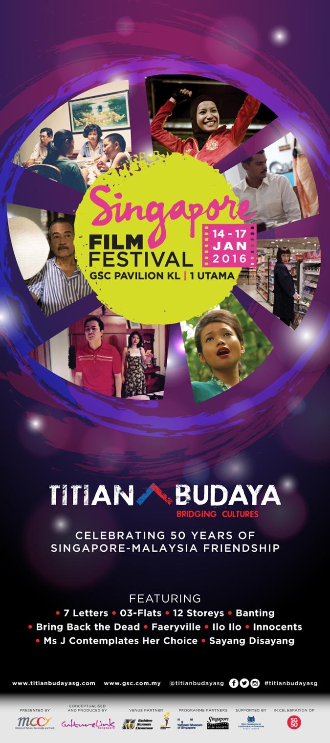 Singapore Film Festival 2016