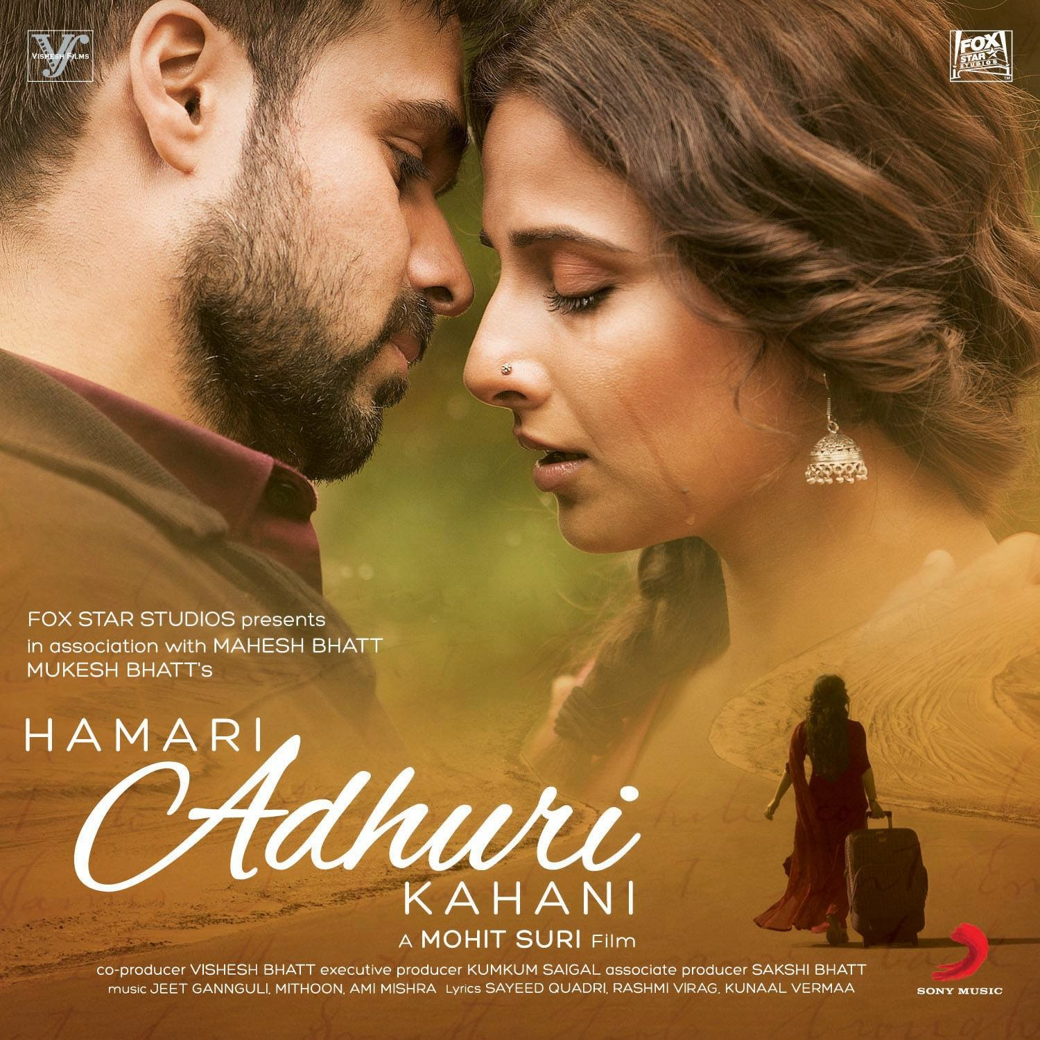 hamari adhuri kahani songs on lyric
