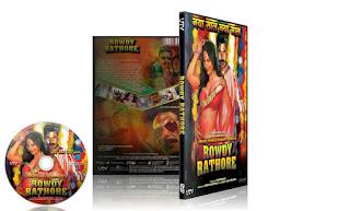 Rowdy+Rathore+(2012)+Dvd+cover.jpg