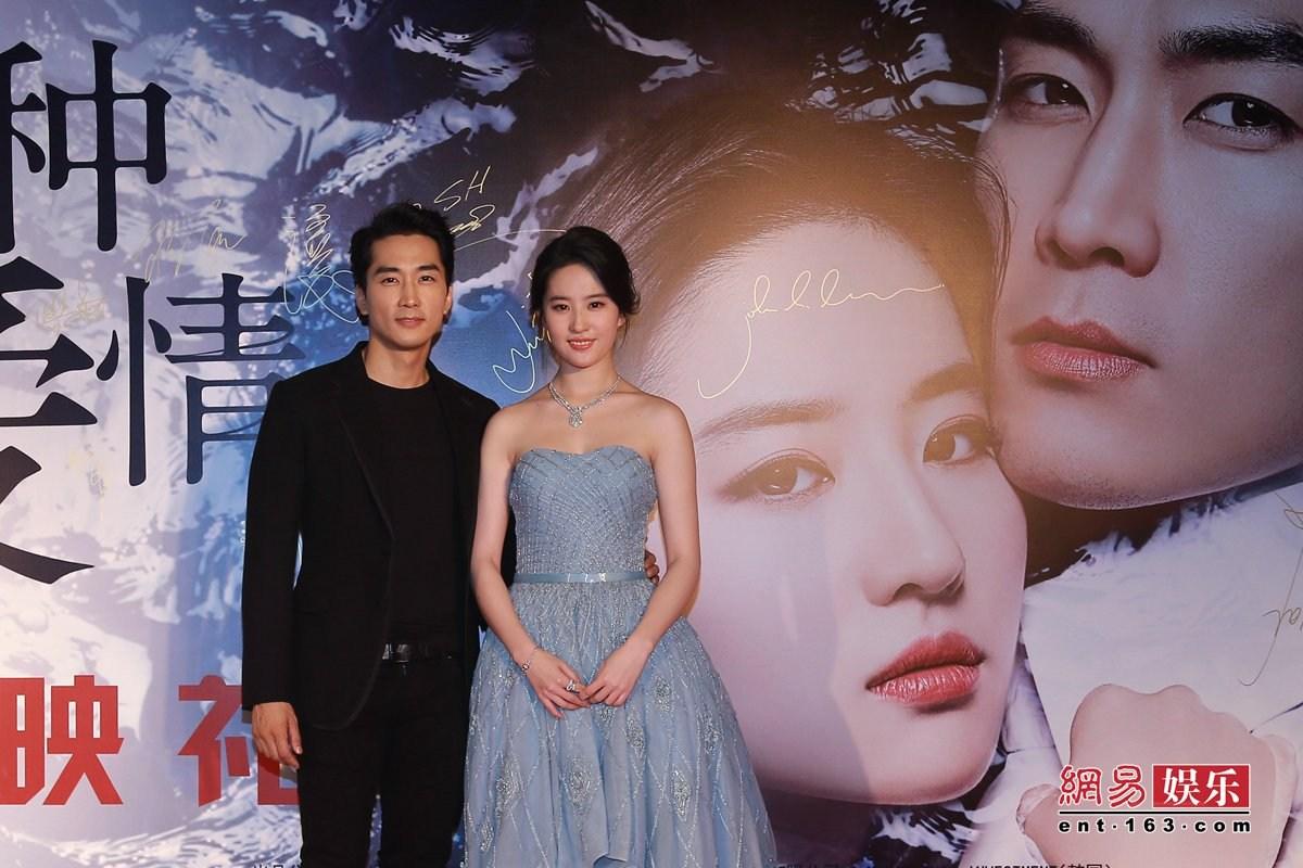 korean actor actress dating Top 10 korean actors 0 2006 the 7th korean visual arts festival: actor division jang geun suk & sung yuri best couple actress related photo.