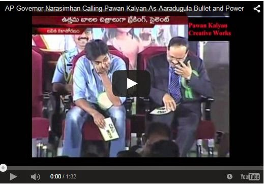 AP Governor Narasimhan Calling Pawan Kalyan As Aaradugula Bullet and Power | Every Pawankalyan Fan Must Watch And Share