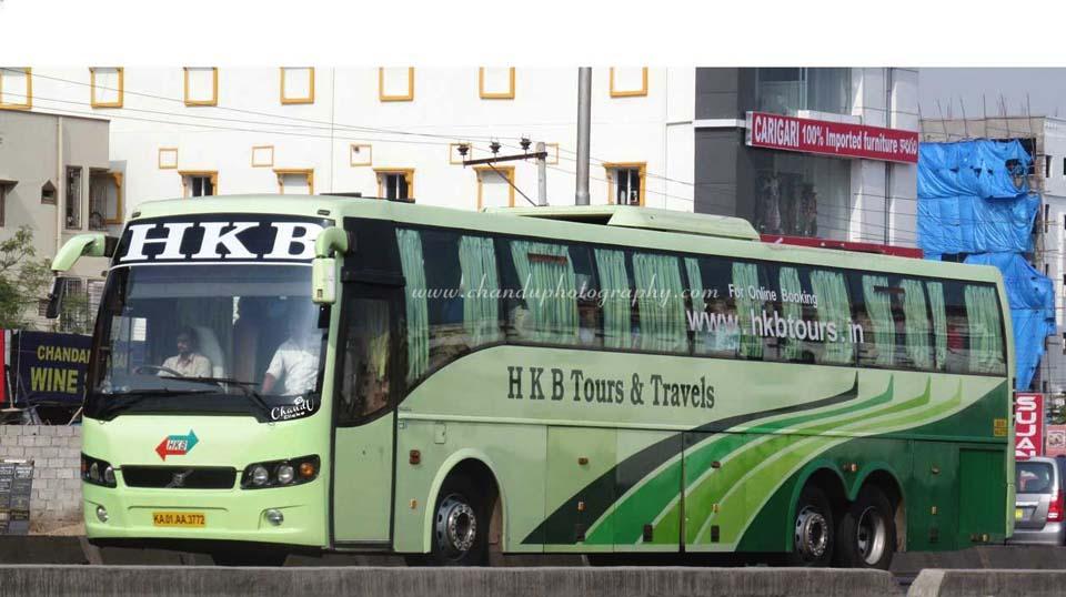 chanduphotography: HKB Travels