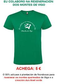 Camisetas solidarias - 5 euros