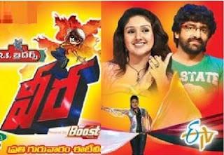 Veera Game Show -E 21 -13th Dec – Johny,Shekar as Guests