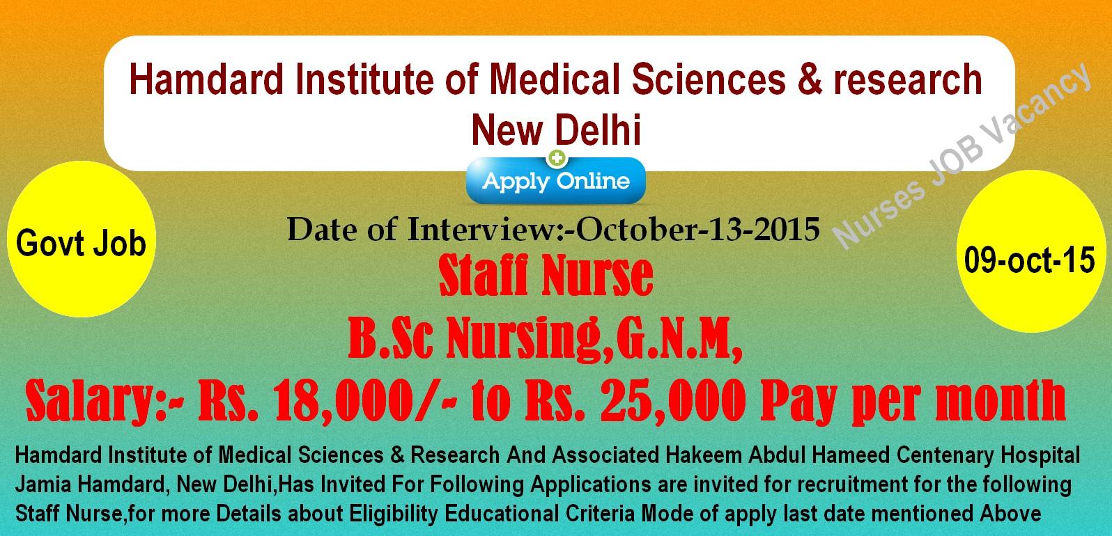 nurses job vacancy govt staff nurse jobs vacancy in hamdard govt staff nurse jobs vacancy in hamdard institute of medical sciences and research new delhi 2015 2016