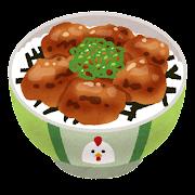 焼き鳥丼のイラスト