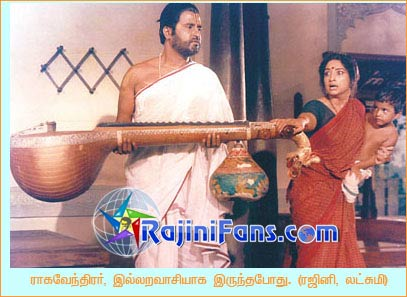 Super Star Rajinikanth Pictures 9