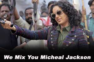 We Mix You Micheal Jackson