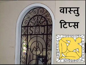 Vastu Shastra ke Anusaar Kab Kya or Kaise Karen