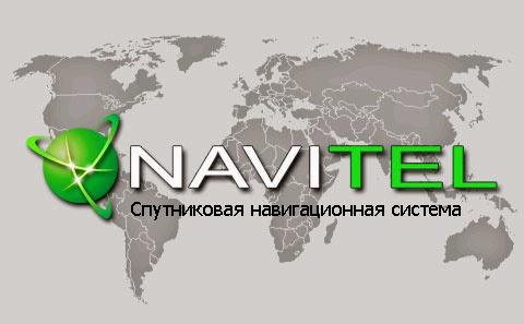 Карта Москвы для навигатора