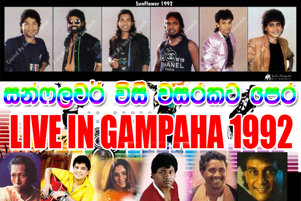 Sunflower Live Show Gampaha Sri Lankan Band