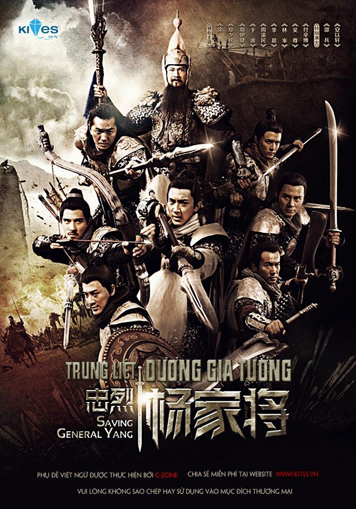 Trung Liệt Dương Gia Tướng Saving General Yang