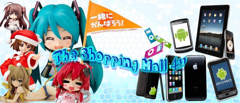The Shopping mall 4u